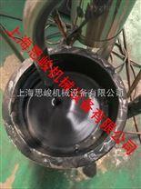石墨烯电热涂料研磨分散机