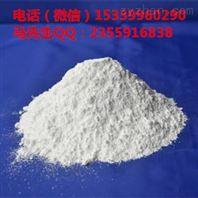 聚维酮碘原料药(附检测方法)
