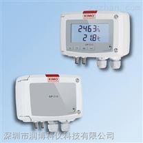 法国KIMO多功能微差压温度变送器