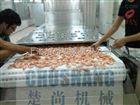 食品微波干燥机价格