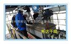 KJG-20中间相炭微球专用空心桨叶冷却干燥机