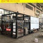 FD-1泥鳅干大型真空冷冻干燥机
