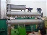 山東二手沸騰干燥制粒機