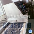 微波 酸鋯干燥機