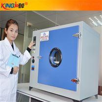 HK-225E勤卓高温箱工业烤箱 电子恒温烘箱