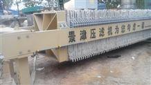厂家转让2过滤小型板框压滤机环保设备