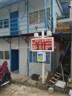供应粉尘浓度监测系统直销