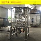 PLG-1000嘧菌酯烘干机常州倍成干燥供应