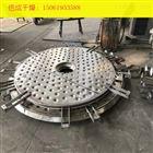 PLG-1000常州厂家供应盘式干燥机