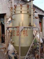廣州二手高效密閉板式過濾機