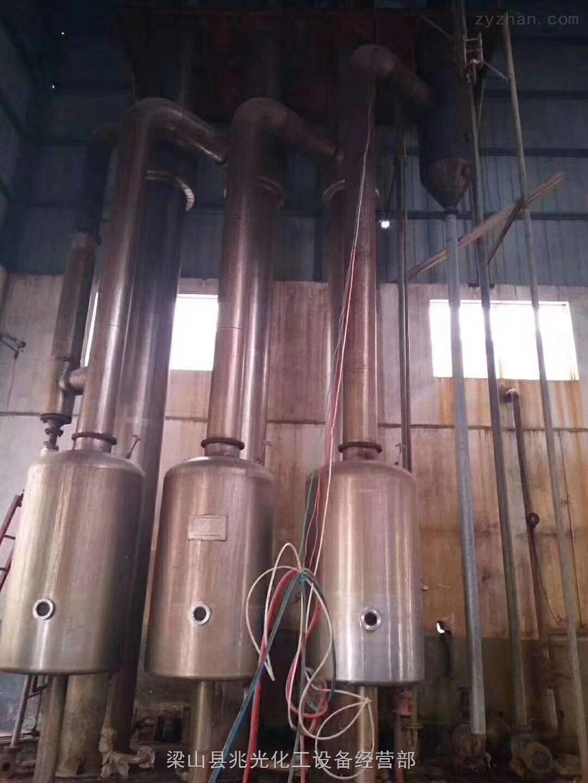二手1吨双效不锈钢降膜式浆膜蒸发器全套卖