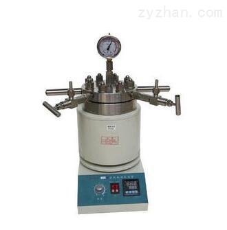 小型高压反应釜厂家