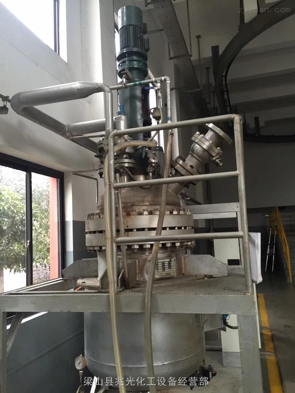 二手1吨不锈钢高压反应釜1000L出售