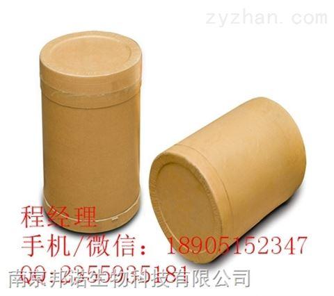 四氧化三钴生产厂家|化工原料