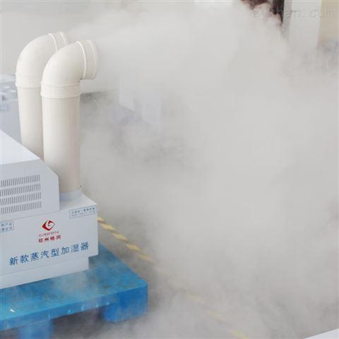印刷行业加湿设备 印刷车间加湿器的作用