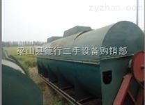 重慶二手管束干燥機
