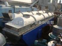 來賓二手流化床干燥機