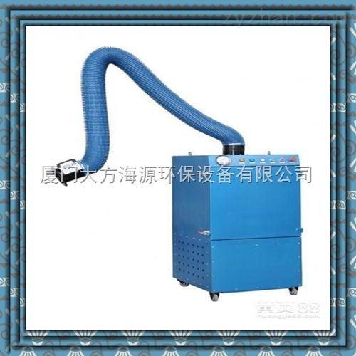 江西辽宁厦门供应环评专用焊接烟尘净化器