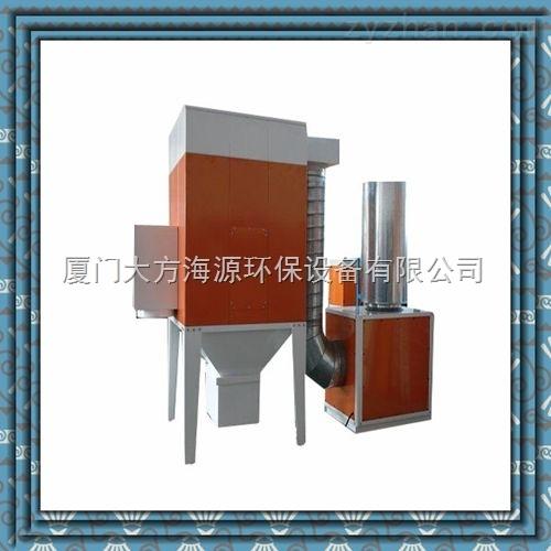 北京上海河北供应焊接烟尘净化器净化装置