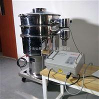 果汁振动筛高效筛分设备