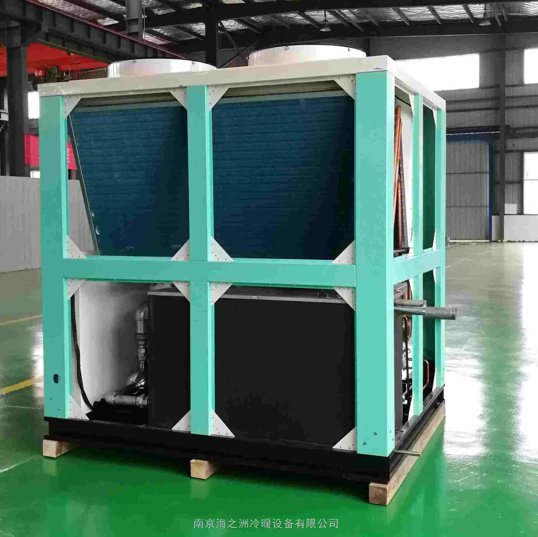 HZS-240AS风冷式冷冻机组