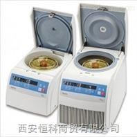 Thermo Micro17/17R/21/21R台式离心机
