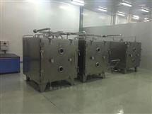 FZG  YZG真空系列干燥机