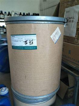 磷酸伯氨喹原料药厂家价格