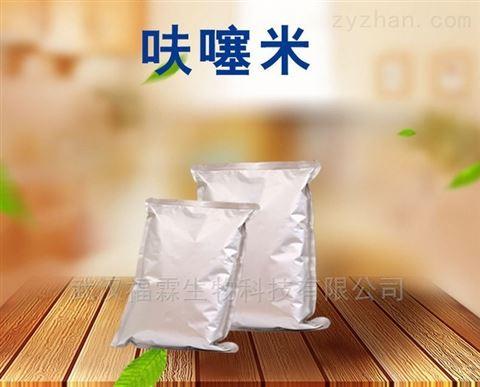 呋塞米原料药