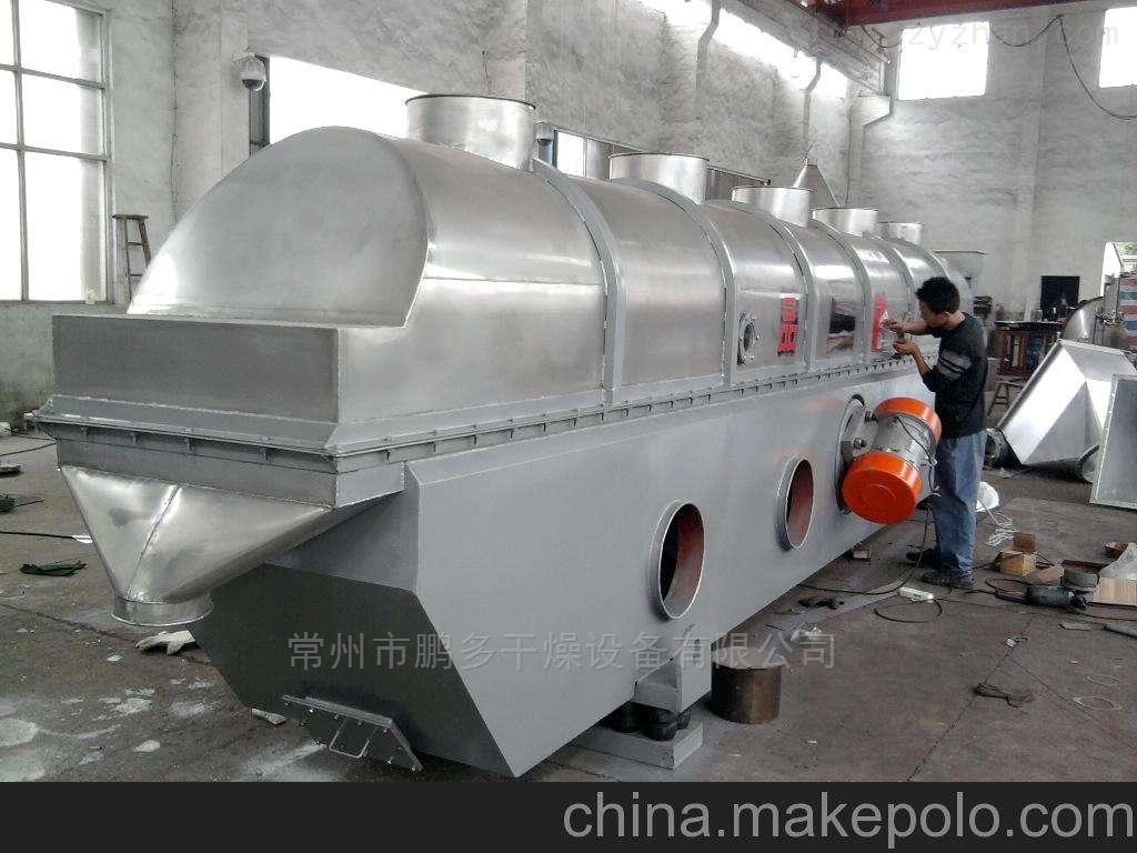 ZQG型振动流化床干燥机