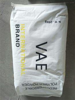 无毒可再分散性乳胶粉纤维素常州地区厂家