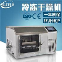 电加热中试冷冻干燥机