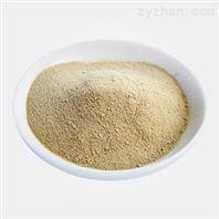 异嗪皮啶(草珊瑚提取物) 植提中药