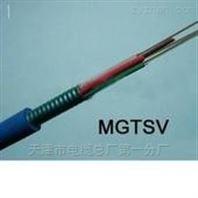 礦用單模光纜MGTSV