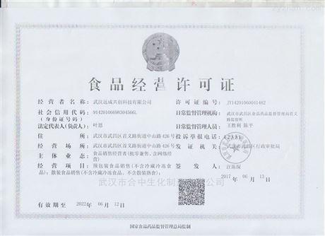 羟乙基磺酸CAS号107-36-8辅料批发零售拆包装