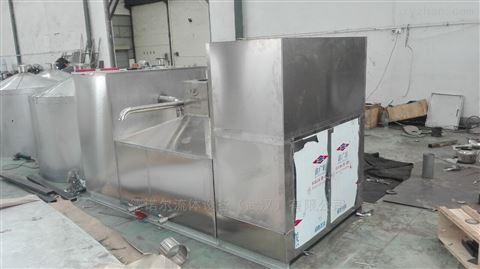 无锡 火锅店小型油水分离器 过滤器