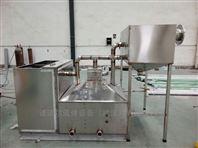 智能 厨房 不锈钢 油水分离器 厂家