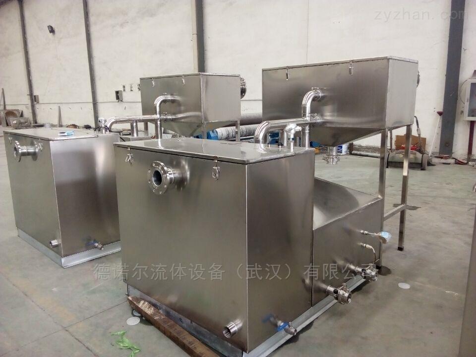 饭店厨房油水分离器 油水处理设备