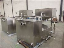 飯店廚房油水分離器 油水處理設備