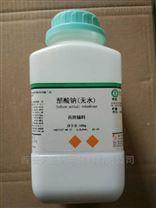 医药用级醋酸钠(三水)乙酸钠酯化防腐剂