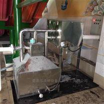大型厨房餐饮油水分离器