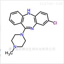 氯氮平/5786-21-0//抗精神失常藥/神經系統