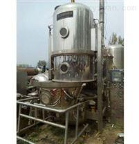 供應二手臥式沸騰干燥機