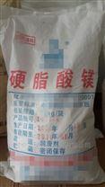 医药用级辅料硬脂酸镁用作润滑剂抗粘剂