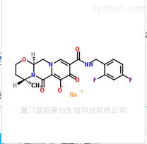 度鲁特韦钠盐|1051375-19-9|抑制剂系列