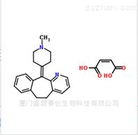 马来酸阿扎他啶|3978-86-7|小分子抑制剂