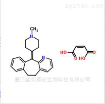 馬來酸阿扎他啶|3978-86-7|小分子抑制劑