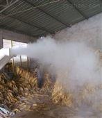 烟草增湿器