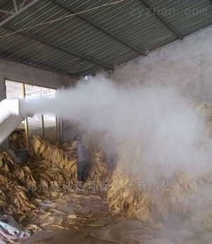 烟叶分级微雾加湿器好用吗