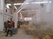 仓库用烟叶加湿器